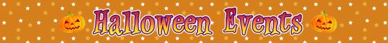 ハロウィンイベント 2013年 今年のハロウィンはどこで過ごす?