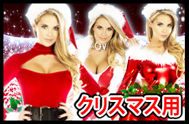 クリスマス衣装 サンタコスプレ ハロウィン衣装仮装コスチューム通販